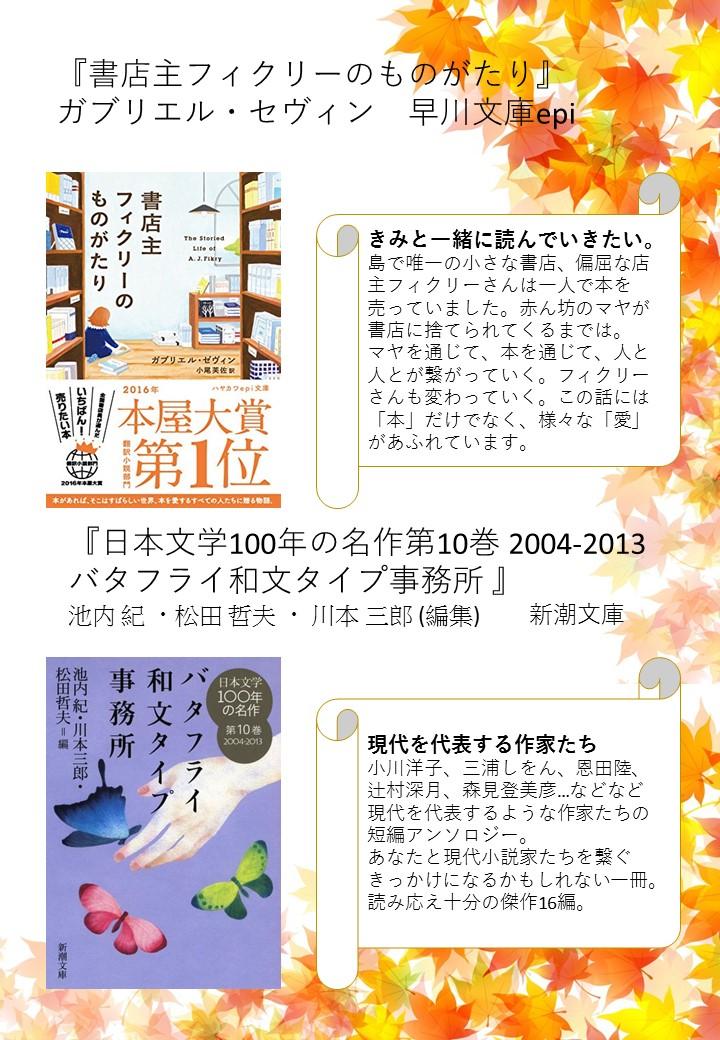 f:id:matatabi6785:20200101185357j:plain