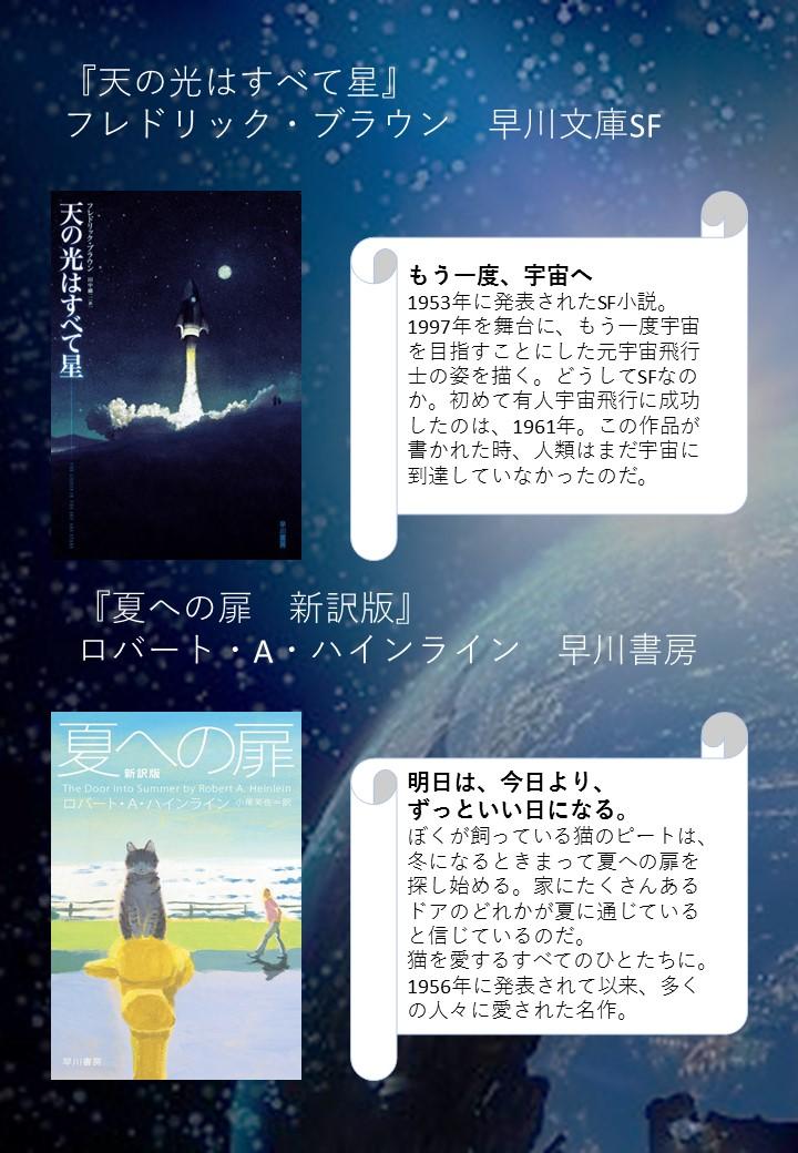 f:id:matatabi6785:20200101185615j:plain