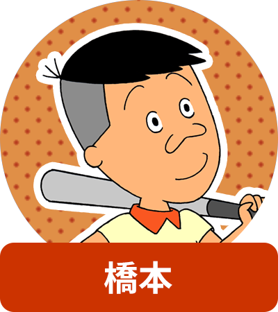 f:id:matatabi6785:20200711091008p:plain