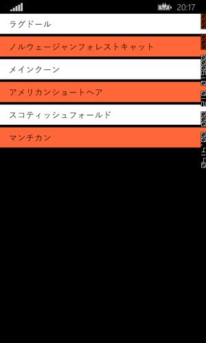 f:id:matatabi_ux:20150129203247p:plain