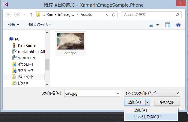 f:id:matatabi_ux:20150517214335p:plain