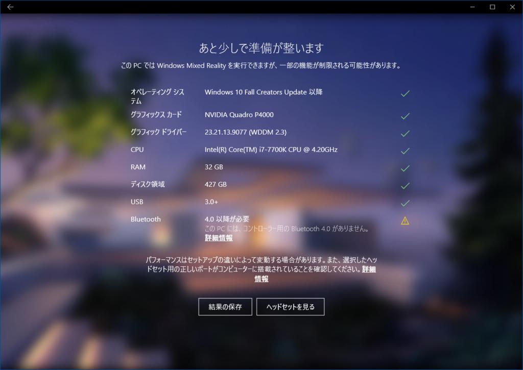 f:id:matatabi_ux:20180204181854p:plain