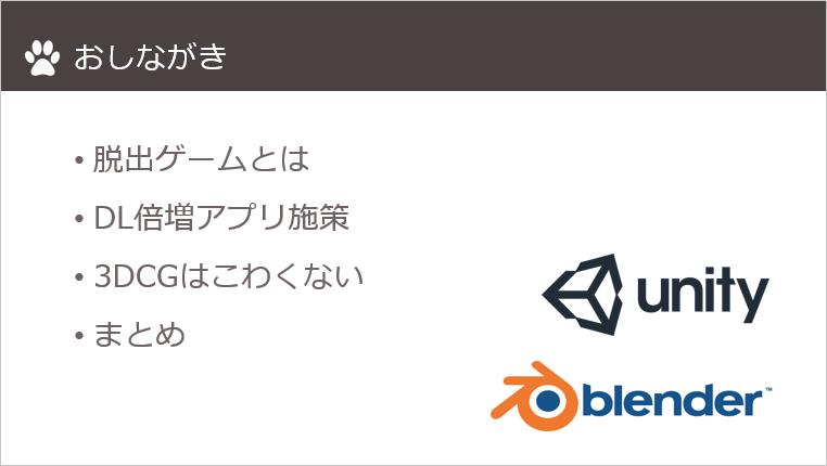 f:id:matatabi_ux:20180311200048p:plain