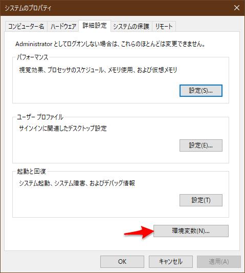 f:id:matatabi_ux:20200118163621p:plain