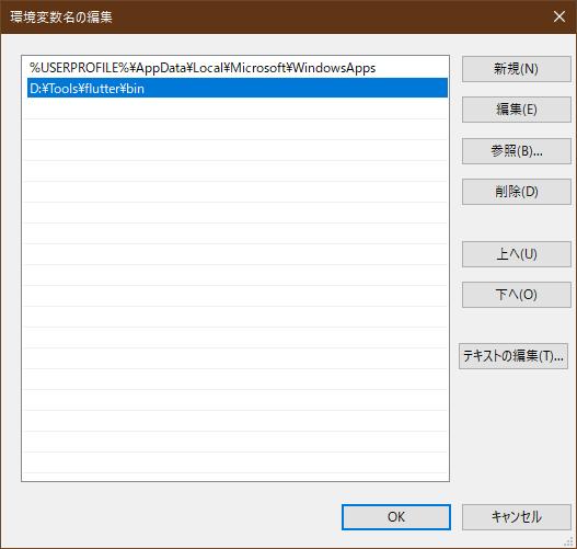 f:id:matatabi_ux:20200118164300p:plain