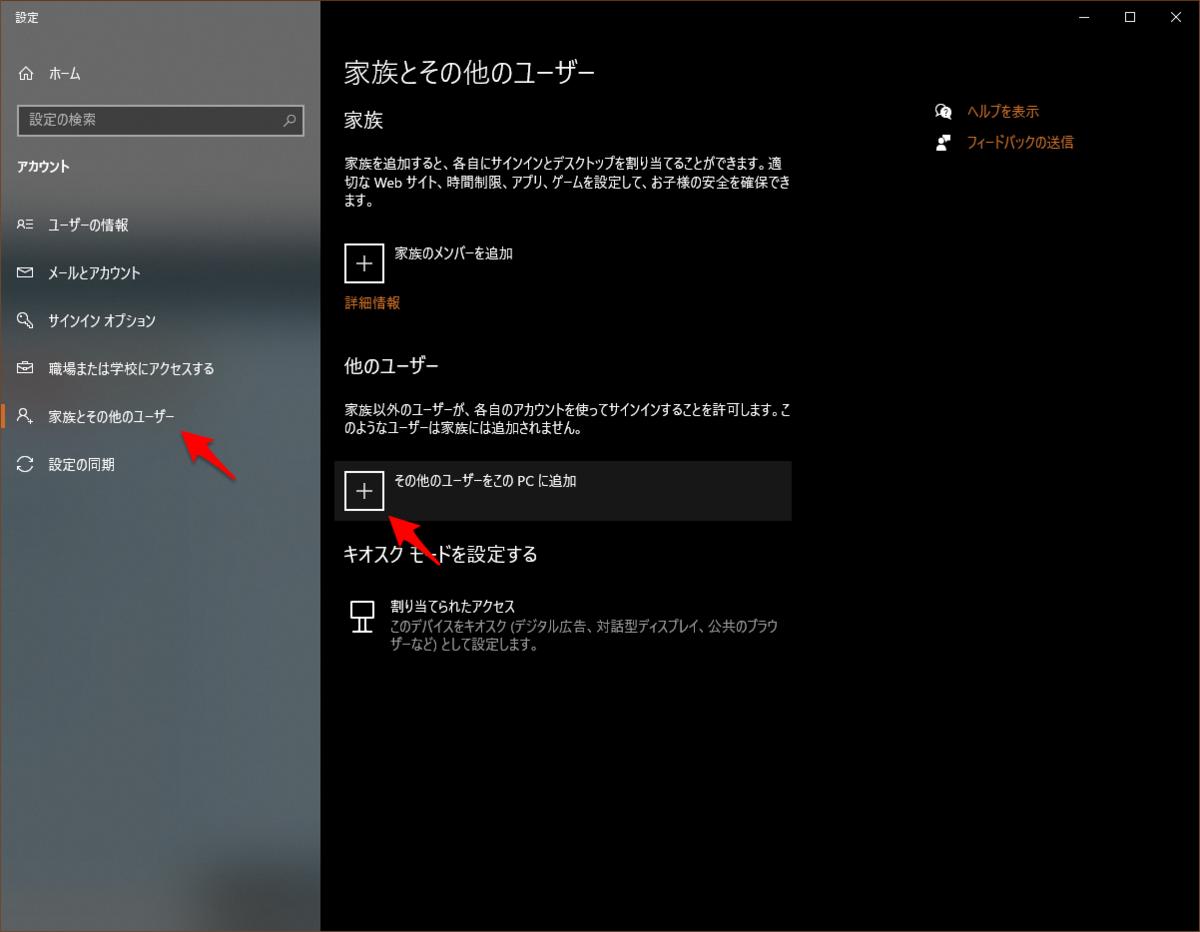 f:id:matatabi_ux:20200229125155p:plain