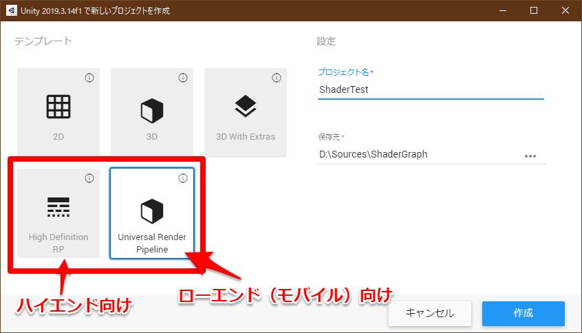 f:id:matatabi_ux:20200522203625p:plain