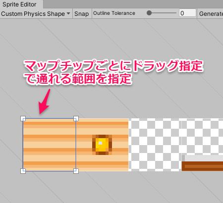 f:id:matatabi_ux:20210226203612p:plain