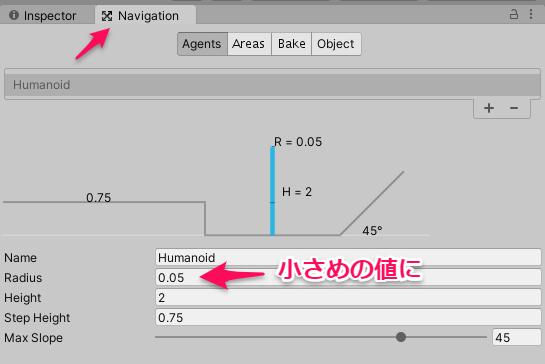 f:id:matatabi_ux:20210226213321p:plain