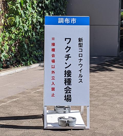 f:id:matatabi_ux:20210804202957j:plain