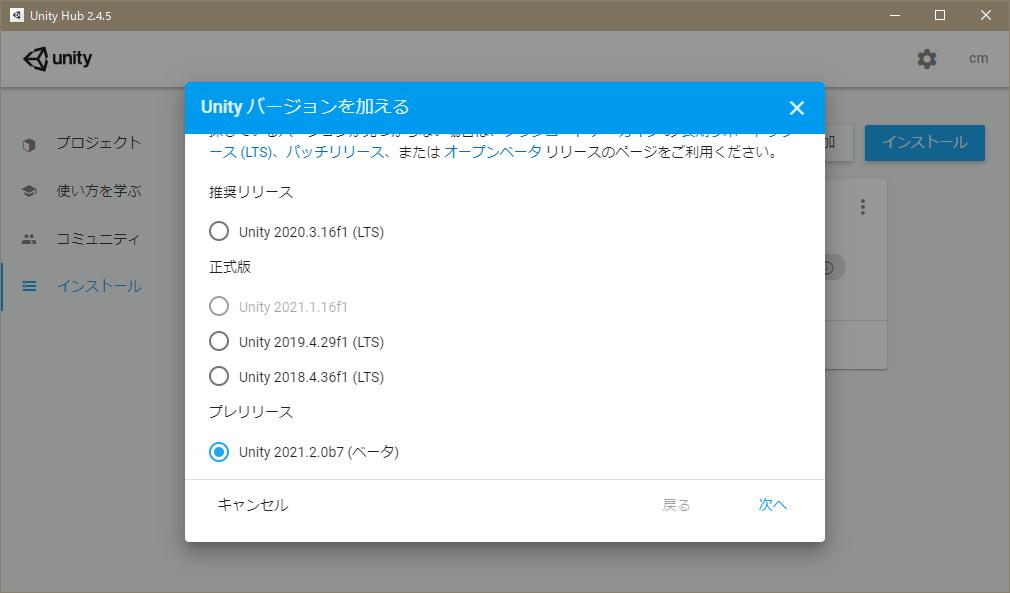 f:id:matatabi_ux:20210813214822p:plain