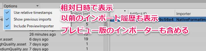 f:id:matatabi_ux:20210820221609p:plain