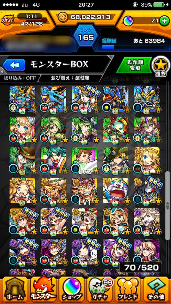 f:id:matatabikotaro:20161027210659p:image