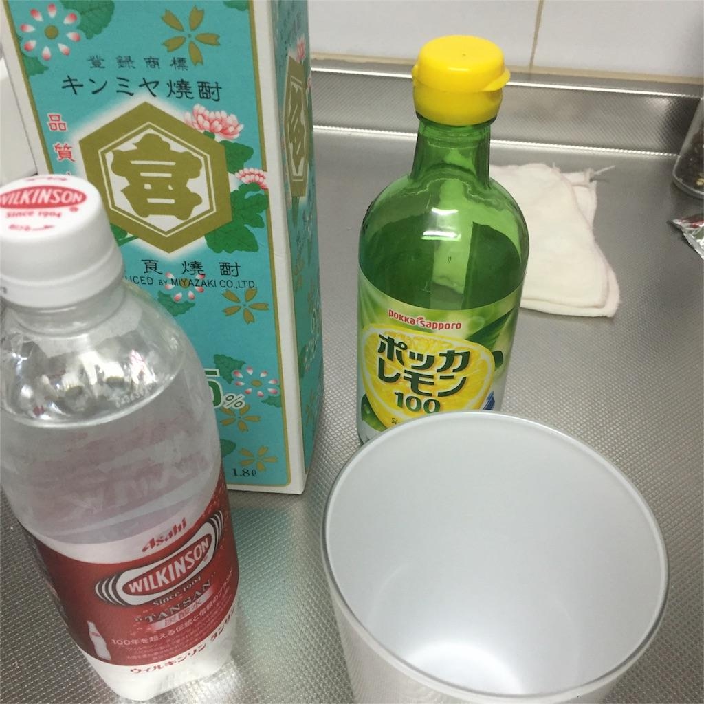 f:id:matatabikotaro:20161101032012j:image