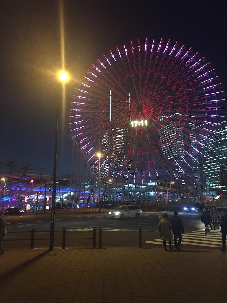 f:id:matatabikotaro:20170109014250j:image