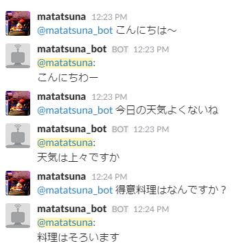 f:id:matatsuna:20160920122954p:plain