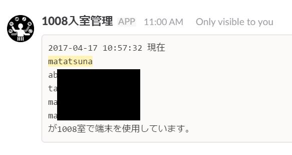 f:id:matatsuna:20170417120008p:plain