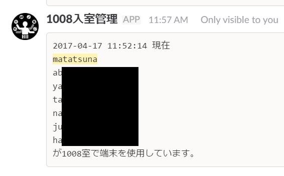 f:id:matatsuna:20170417120014p:plain
