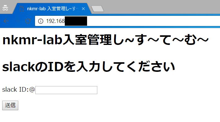 f:id:matatsuna:20170417120424p:plain