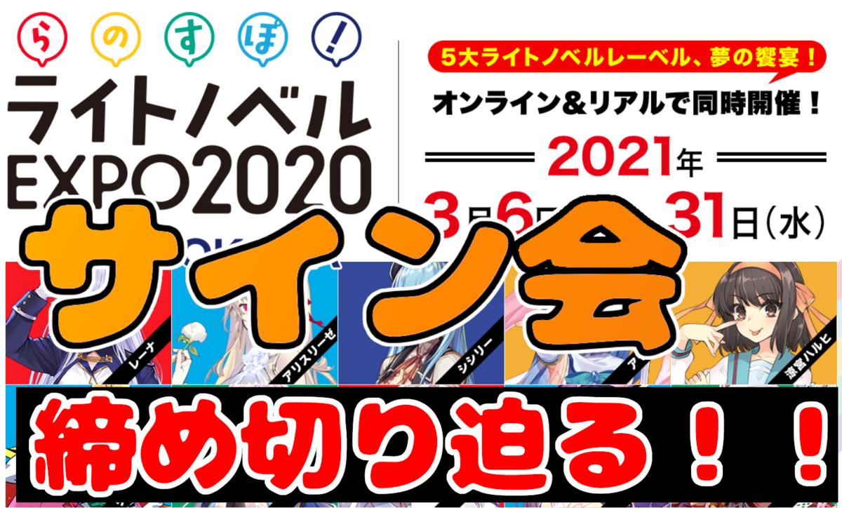 f:id:matcha-rabit:20210130192802p:plain