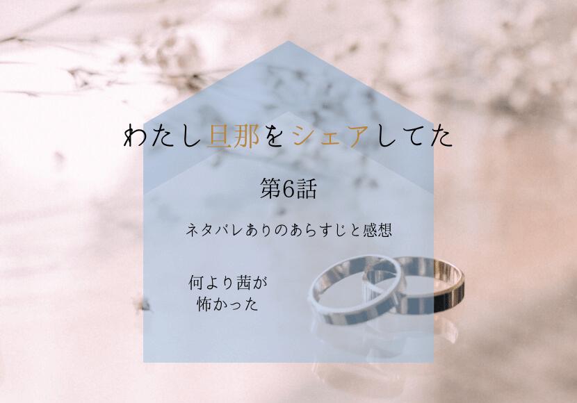f:id:matchadrama:20190816102408p:plain