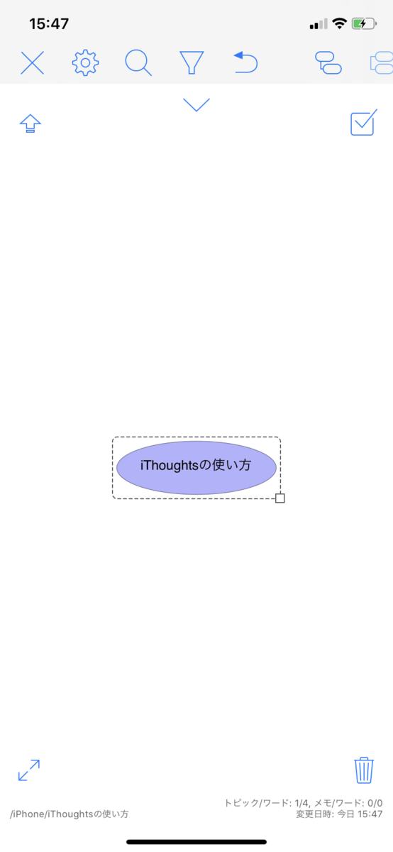 f:id:matchtakae:20191208160029p:plain