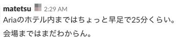 f:id:matetsu:20181210203025p:plain:w500