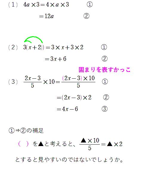 f:id:math-kame:20190511102601p:plain
