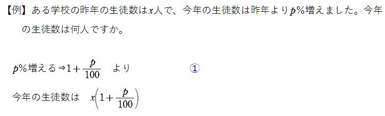 f:id:math-kame:20190513061525p:plain