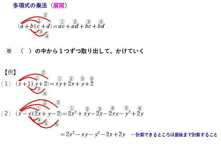 f:id:math-kame:20190522055254p:plain
