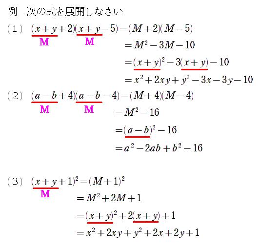 f:id:math-kame:20190523203838p:plain