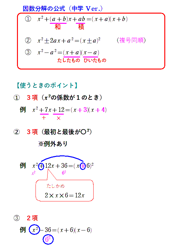 f:id:math-kame:20190529061700p:plain