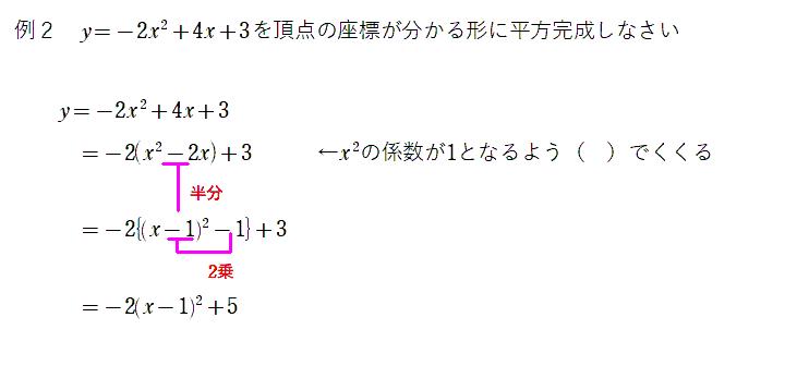 f:id:math-kame:20190615133535p:plain