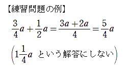f:id:math-kame:20200323113221j:plain