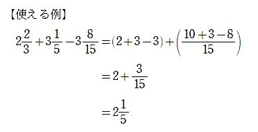 f:id:math-kame:20200323113234j:plain