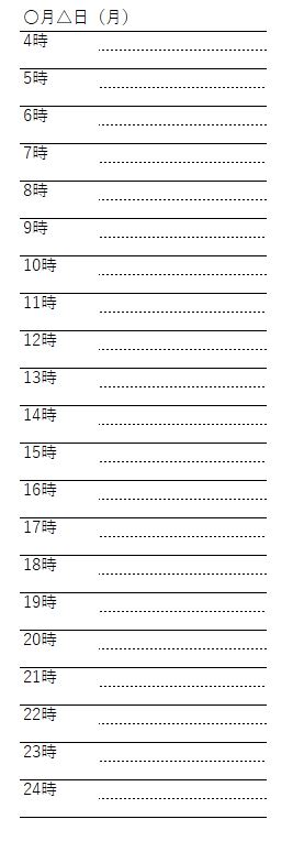 f:id:math-kame:20200704125903j:plain