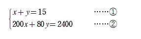 f:id:math-kame:20200727214256j:plain