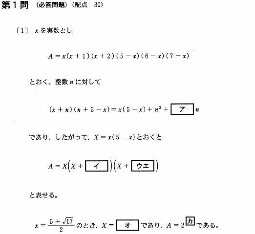 f:id:mathbanker:20180117111150j:plain