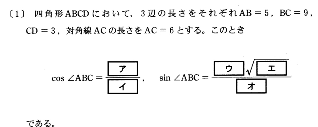 f:id:mathbanker:20180402161445j:plain