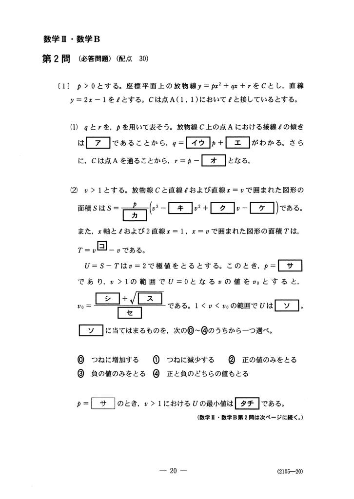 f:id:mathbanker:20181023123530j:plain