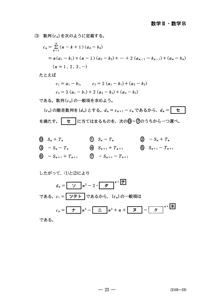 f:id:mathbanker:20181112122945j:plain
