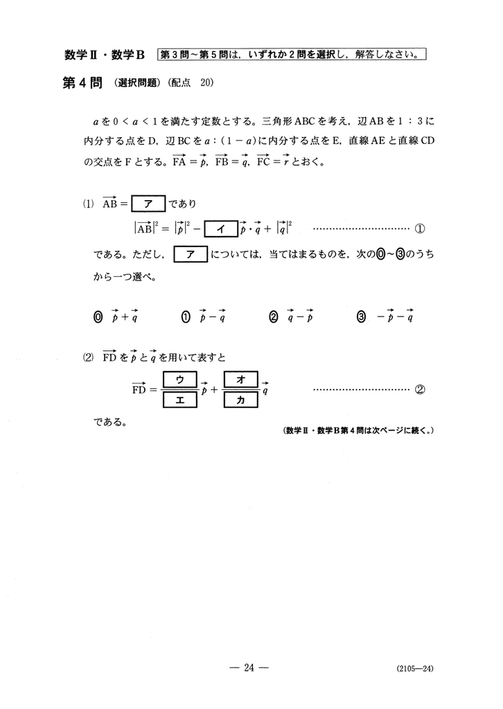 f:id:mathbanker:20181119191844j:plain