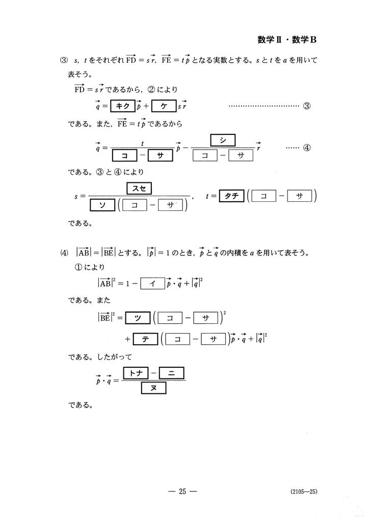 f:id:mathbanker:20181128001528j:plain