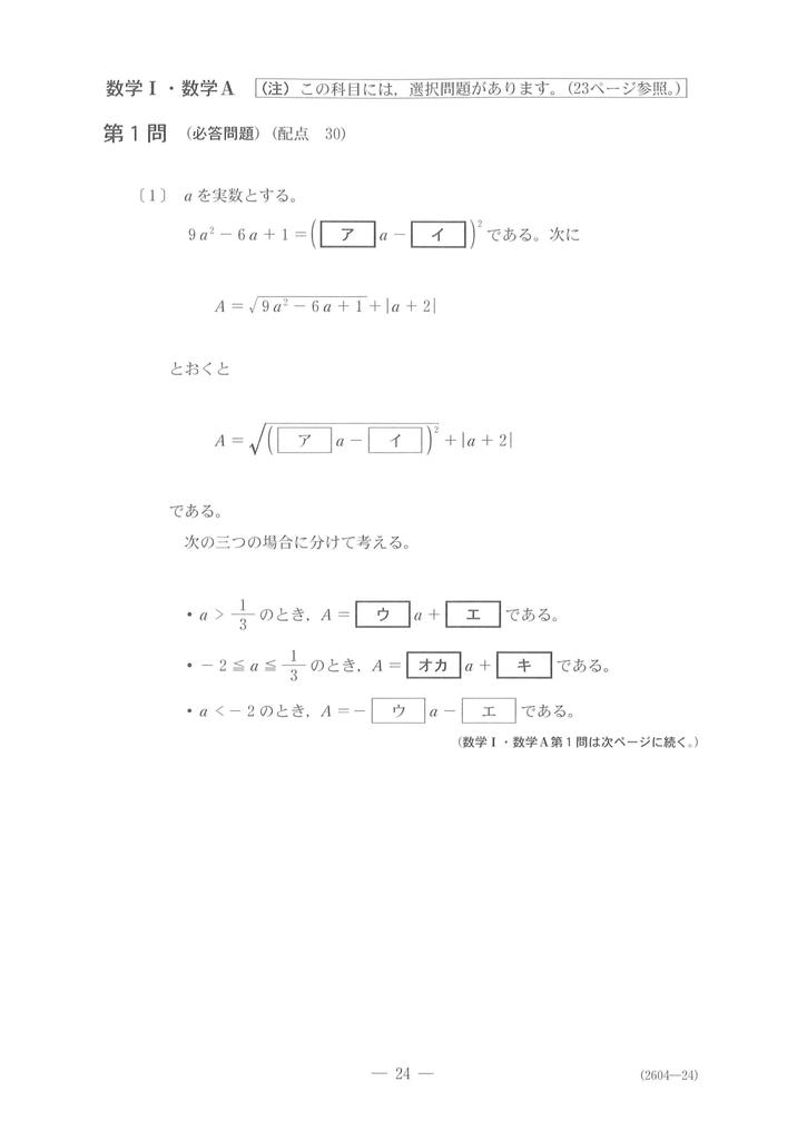 f:id:mathbanker:20190131152716j:plain