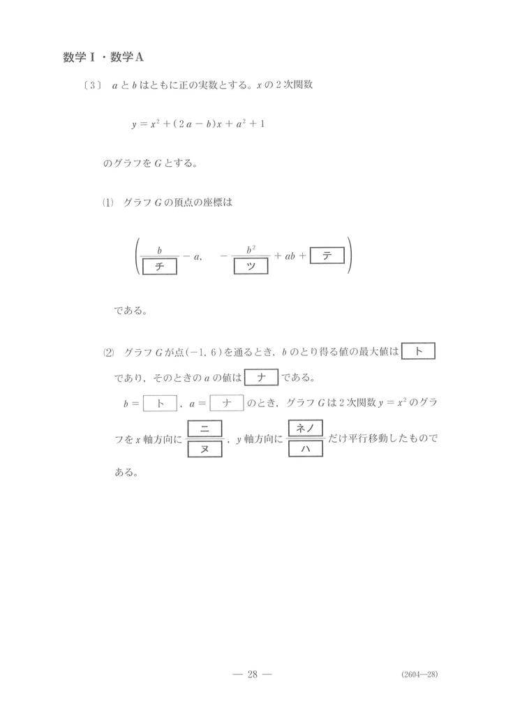 f:id:mathbanker:20190217232658j:plain