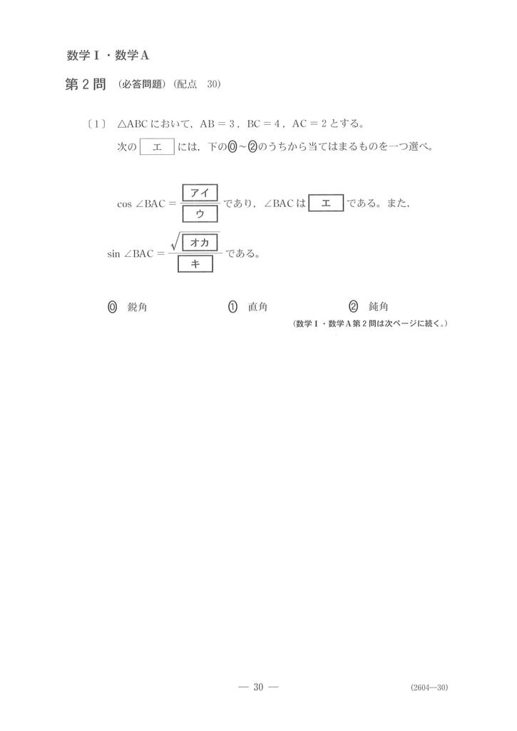 f:id:mathbanker:20190304122127j:plain