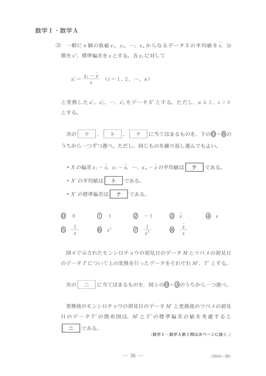 f:id:mathbanker:20190703011049j:plain