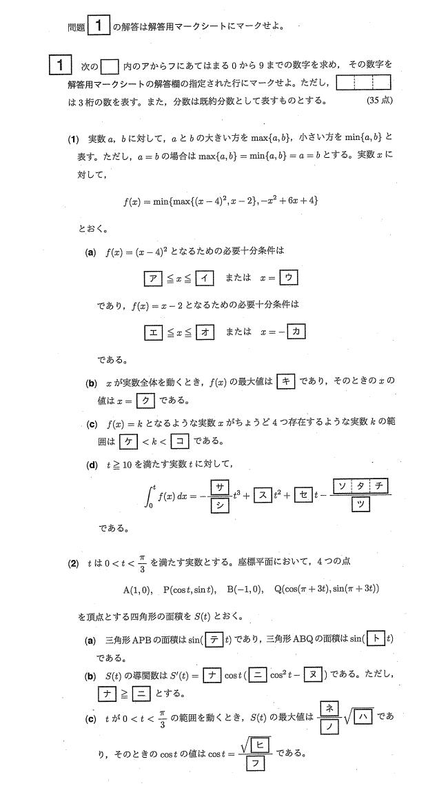 f:id:mathbanker:20200316210734p:plain