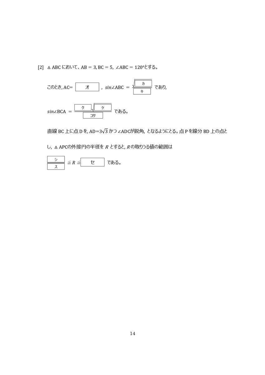 f:id:mathbanker:20200511232128j:plain