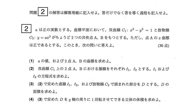 f:id:mathbanker:20201221201155p:plain